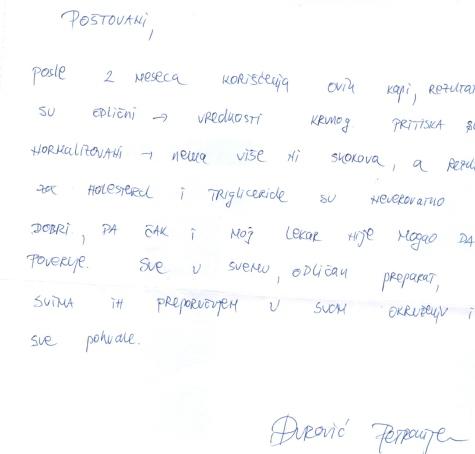Petronije Djurovic,  utisci